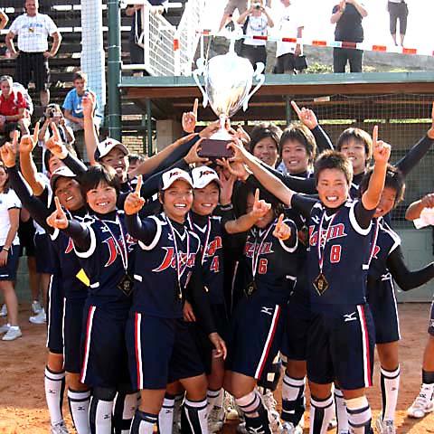 japan softball association