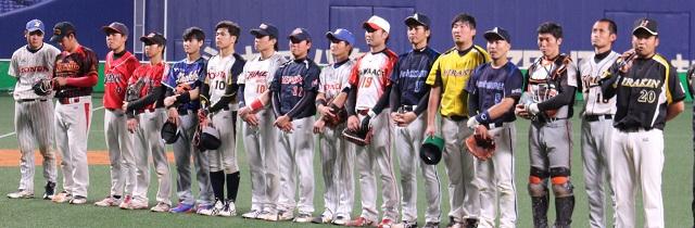 ボール ソフト 全日本 連盟 大学